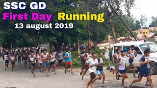 ssc gd 1st day running or physical test/ssc gd today running and physical test/13August 2019 ssc gd