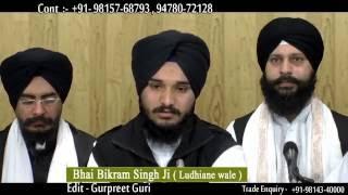 Promo | Bhai Bikram Singh Ji | Sadh Ki Sobha | Shabad Gurbani | Kirtan | HD
