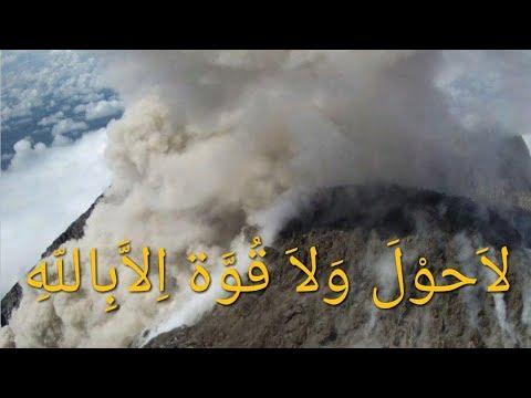 info-kabar-terkini-terjadi-awan-panas-guguran-di-g.-#merapi#setatuswaspada#merapinews