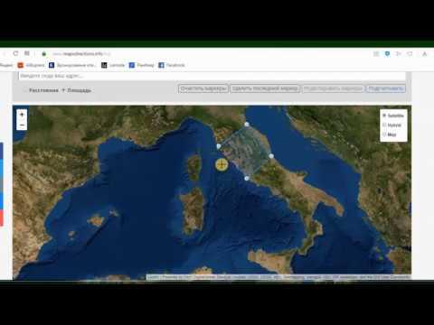 Карта россии вид со спутника гугл мапс