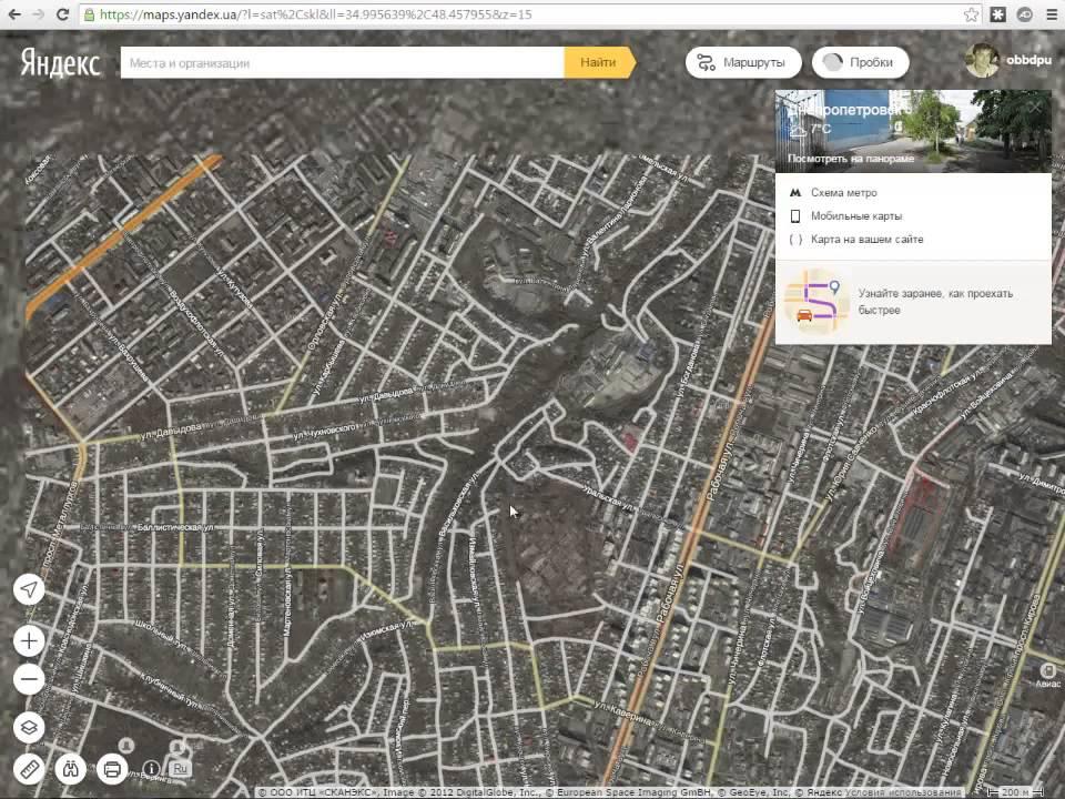 спутниковая карта мира в реальном времени онлайн