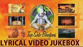 Top Shiv Bhajans Lyrical VIDEO JUKEBOX