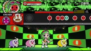 【太鼓の達人】人生リセットボタン(おに)【ソライロver】 thumbnail
