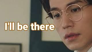 [구미호뎐 OST Part 2] 셔누 (몬스타엑스) (SHOWNU (MONSTA X)) - I′ll Be T…