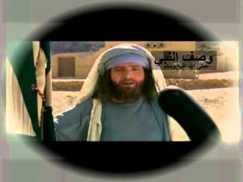 وصف النبي الجزء الثالث