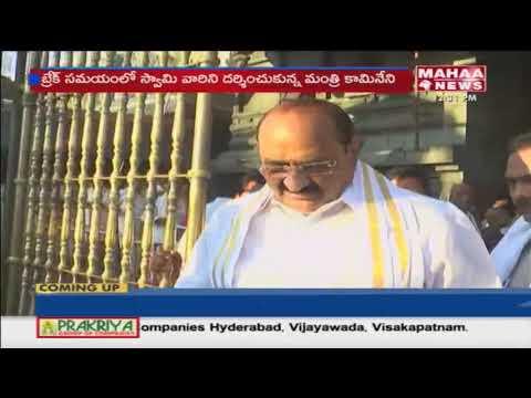 Minister Kamineni Srinivas Visits Tiruma Temple   Tirupati    Mahaa News
