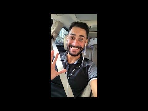 #13 شو رح يصير بعد 5 ثواني؟! 😃