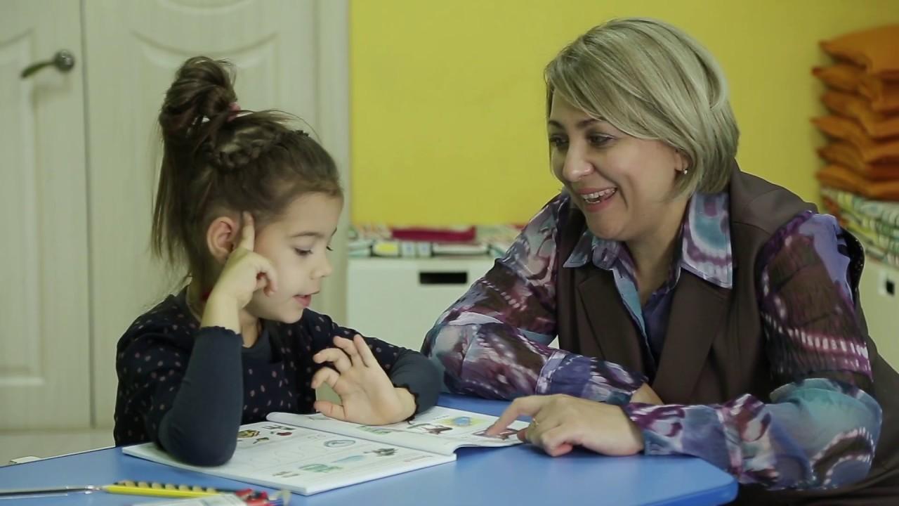 Занятие для детей 5-6 лет №13 | Онлайн детский клуб «Лас ...
