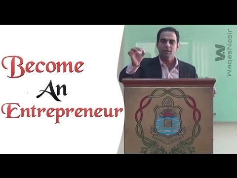 Become An Entrepreneur-  By Qasim Ali Shah (In Urdu/Hindi) 2015