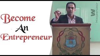 Become An Entrepreneur  -By Qasim Ali Shah | In Urdu