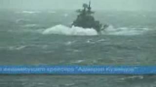 Download Морякам посвящается Mp3 and Videos
