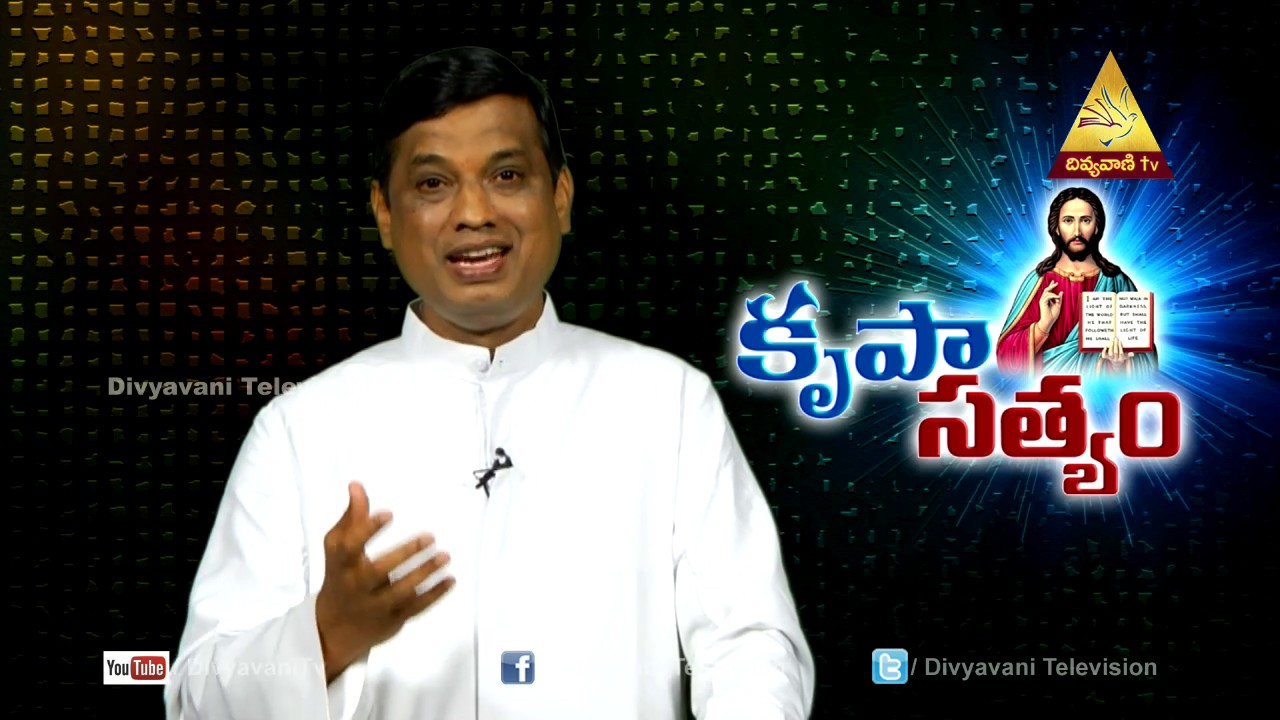 Mustard Seed Faith | Krupa Satyam,Fr.Cyril(SVD),P-1 | Divyavani TV