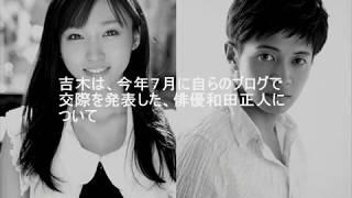 【関連動画】 □吉木りさ 尻2 2016-08-22 https://www.youtube.com/watc...