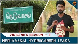 Neduvaasal Hydrocarbon An Exploration from Seed to Stem | Vikileaks #2 | Smile Settai