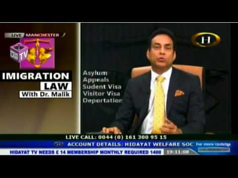 Immigration Law with Dr Malik 18th August 2017