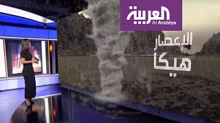سلطنة عمان تستعد للإعصار هيكا