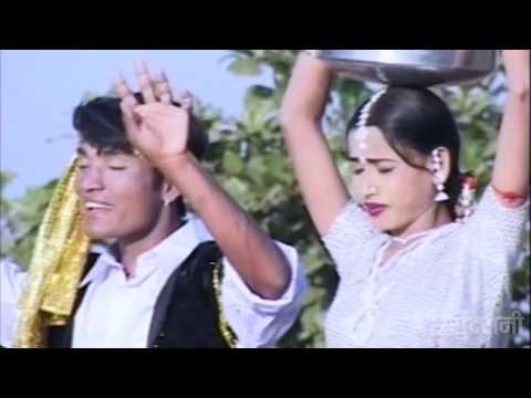 GORI TOR LACHAKE KAMARIYA - गोरी तोर लचके कमरिया - Dilip Lahariya & Rajkumari Chauhan - Lok Geet