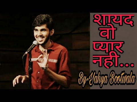 Shayad Wo Pyar Nahi Lyrics By- Yahya Bootwala || Hindi love poetry Shayari Lyrics- Yahya Bootwala