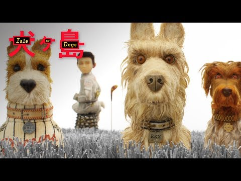 ISLE OF DOGS   Making of: Animators   FOX Searchlight