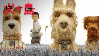 ISLE OF DOGS | Making of: Animators | FOX Searchlight