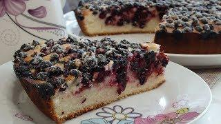 Пирог с чёрной смородиной. Летний пирог из ягод.