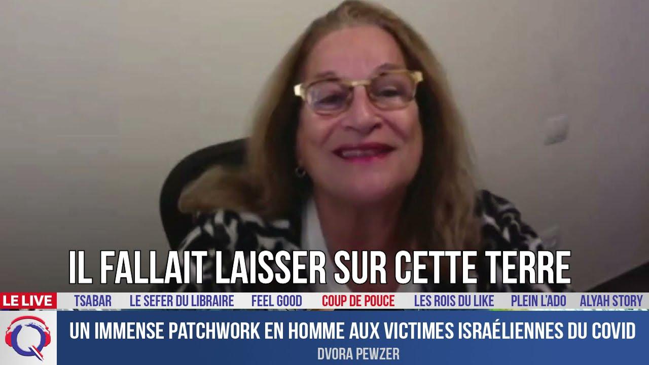 Un immense patchwork en homme aux victimes israéliennes du Covid - CDP#320