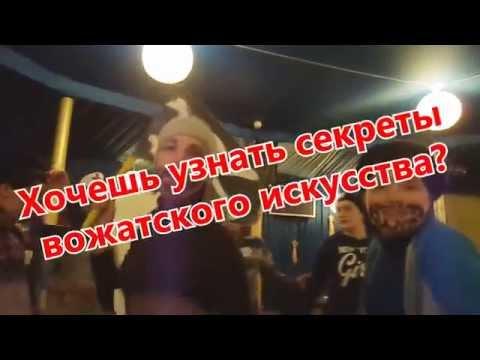 Работа : Вакансии - Обучение С Трудоустройством - Москва
