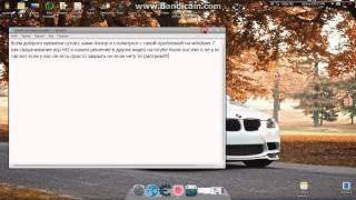 Проблемы с Windows 7 ? как сворачивание игр?? Решение ТУт!!!(, 2014-03-18T06:05:55.000Z)