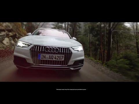 Новый Audi A4 allroad quattro: покоритель любых дорог