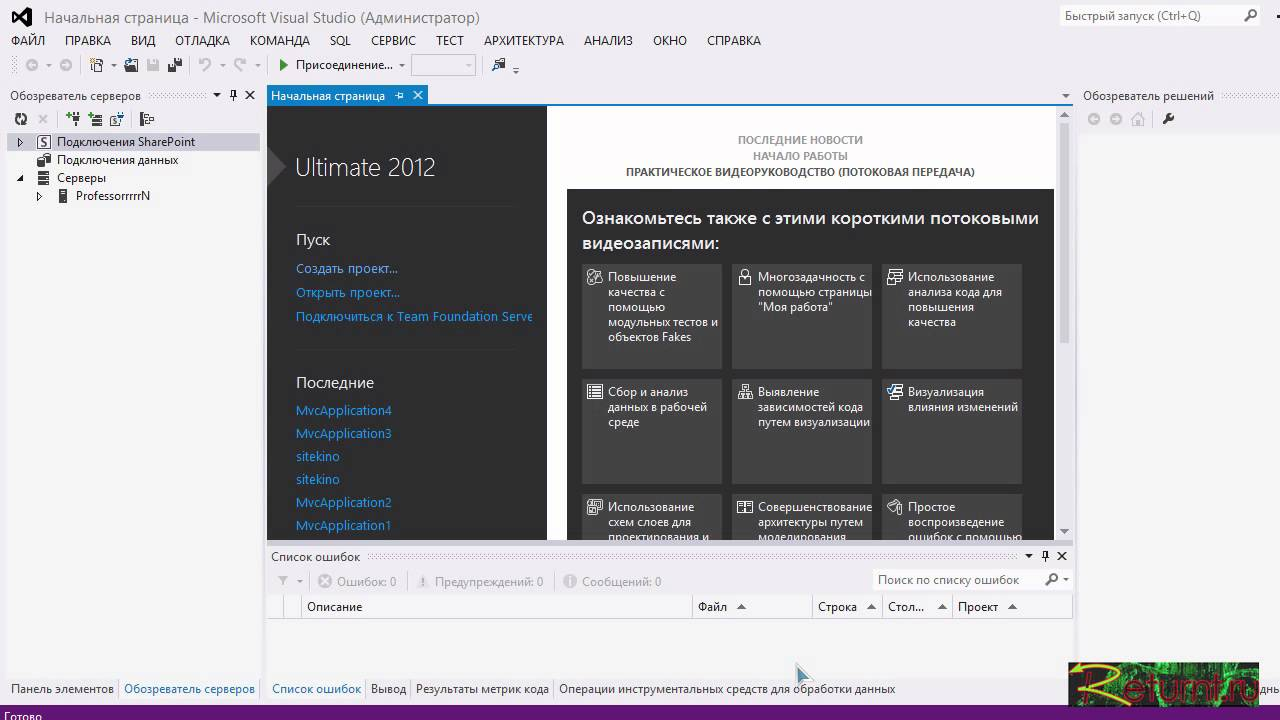Web studio создание сайтов оптимизация сайта в ucoz