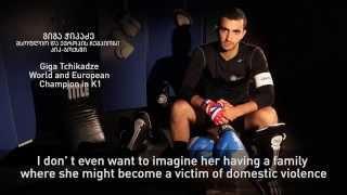 "Georgia's ""Sportsmen UNiTE against Violence against Women Campaign"""