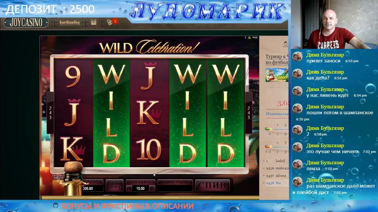 Джой казино что это работа капчагае казино