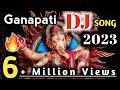 Ganesh new dj songs 2021 | Ganapathi dj Song 2021 | Ganesh telugu dj Songs 2021 | Ganesh Songs 2021
