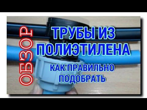 Self-Sealing Tube Pipe Insulation - 1/2 X 6 #50158