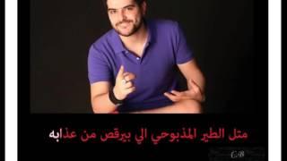 Arabic Karaoke: sot rbaba nassif zaytoun