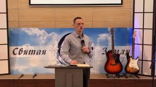 Прямая трансляция пользователя Церковь Святая Земля
