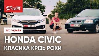 Honda Civic 2021 - Повернення Японської Легенди? |  Тест-драйв Хонда Сівік