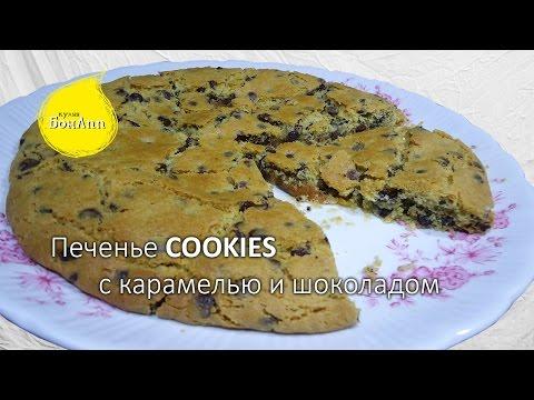 Овсяное печенье (без муки) : Выпечка сладкая