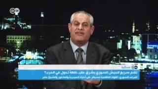 ما رد المعارضة السورية على اقتراب جيش النظام من حسم معركة حلب؟