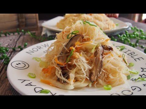 EASY Party Food Recipe: Stir Fried Vermicelli 香炒白米粉 Bee Hoon