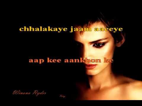 Video Karaoke of Chalkaye Jaam from Hyderabad Karaoke Club - www.hkclub.in