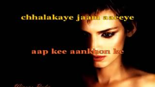 Download Karaoke of Chalkaye Jaam from Hyderabad Karaoke Club - www.hkclub.in MP3 song and Music Video