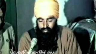 Sant Jarnail Singh Speech 1