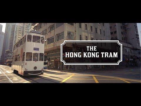 The Hong Kong Tram