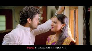 Rikki movie heart touching romantic Sean. Rakshith Shetty and Haripriya