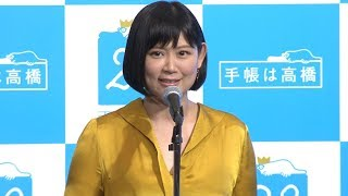 シンガー・ソングライターの絢香が、「第22回手帳大賞」の表彰式に出席...