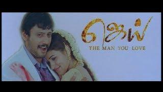 Jai | Prashanth, Simran |  Tamil Full Movie HD