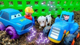 Мультики про машинки. Синий трактор и машинка весело играют. Машинки. Детские мультики.