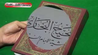 Penting !!! bagaumana hukum perayaann Maulid Nabi, bukan bid'ah ?
