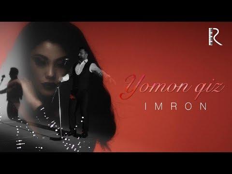 Imron - Yomon qiz   Имрон - Ёмон киз